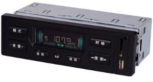QH-6066