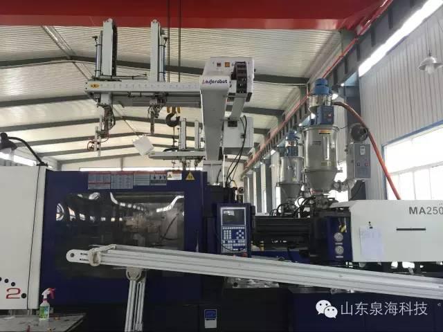 自动化应用实现装备升级  生产力提升助力泉海发展