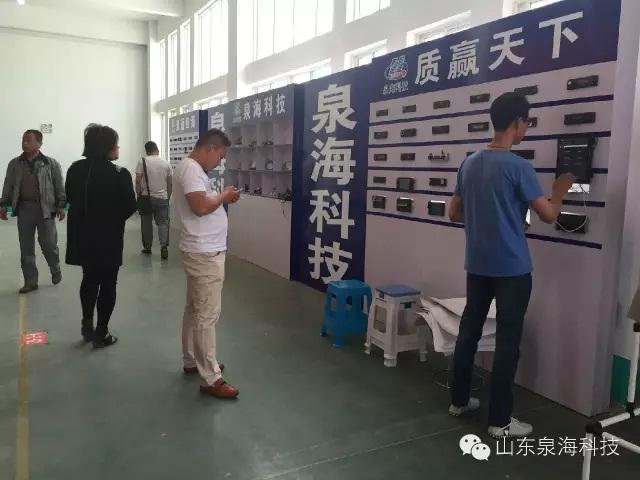 山猫体育直播火箭科技参展亮相中国(高唐)国际新能源展会